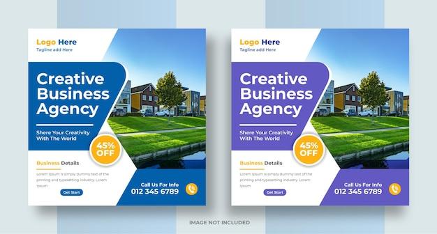 Креативный бизнес, маркетинг, продвижение, публикация в социальных сетях, дизайн цифрового веб-баннера.