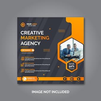크리에이티브 비즈니스 마케팅 소셜 미디어 게시물 템플릿