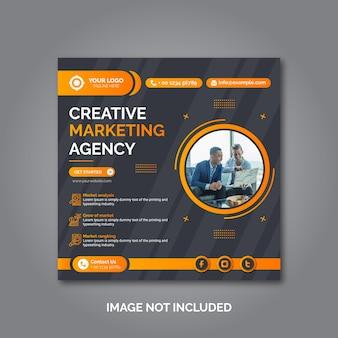 Шаблон сообщения в социальных сетях креативный бизнес-маркетинг