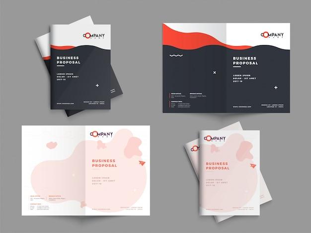創造的なビジネス提案デザイン、企業のテンプレートレイアウト