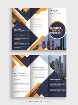 크리에이 티브 비즈니스 trifold 브로셔 템플릿 디자인 및 trifold 전단지 템플릿
