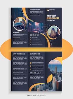 크리에이 티브 비즈니스 trifold 전단지 브로셔 디자인 및 trifold 전단지 템플릿