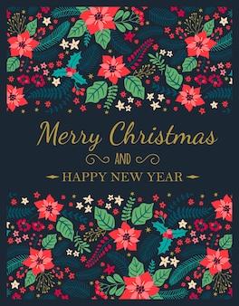 クリエイティブカード。クリスマスポスター。青い背景の上の冬の植物のグリーティングカード。現代のレタリング「メリークリスマスと新年あけましておめでとうございます」。休日の背景。図。
