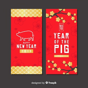 Creative chinese new year banners
