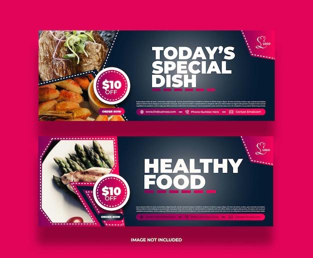 創造的な概念の抽象食品レストランソーシャルメディアポストプロモーションバナー