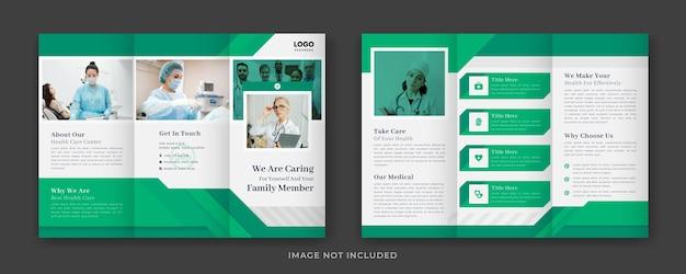 クリエイティブコンセプト医療またはヘルスケアの三つ折りパンフレットテンプレート