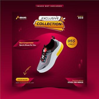 크리에이 티브 컨셉 스포츠 신발 소셜 미디어 배너 및 인스타그램 포스트 템플릿