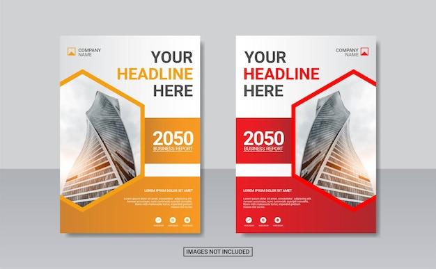 クリエイティブな企業の本の表紙のデザインテンプレート