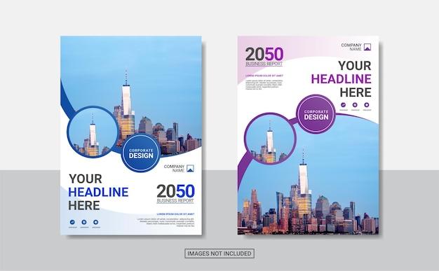 クリエイティブな企業の本の表紙のデザイン