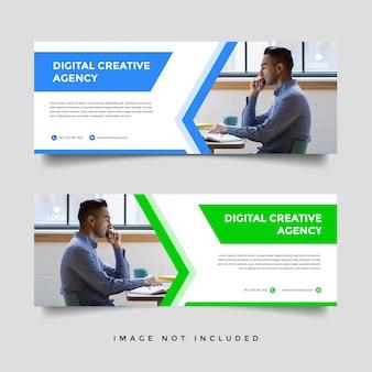 크리 에이 티브 기업 비즈니스 표지 서식 파일