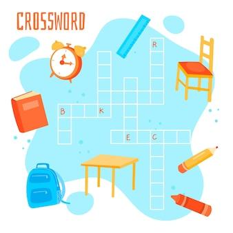 学校の要素を持つ英語のワークシートの創造的なクロスワード