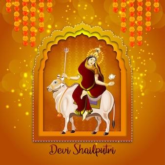 Creative design concept of happy durga puja celebration card