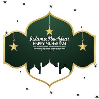 행복 muharram 축하 인사말 카드의 크리 에이 티브 디자인