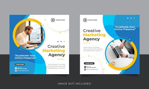 크리에이 티브 디지털 비즈니스 마케팅 소셜 미디어 게시물 템플릿