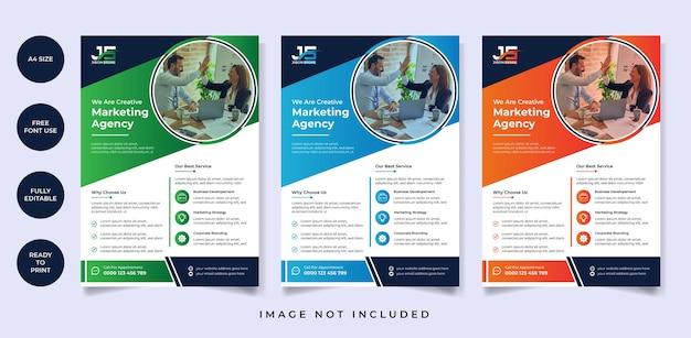 クリエイティブデジタルマーケティングエージェンシーa4チラシテンプレート