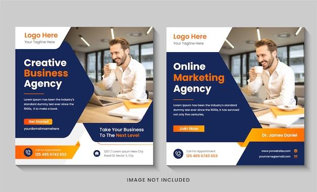 Креативное агентство цифрового маркетинга в социальных сетях, шаблон поста, квадратный флаер или редактируемый веб-баннер