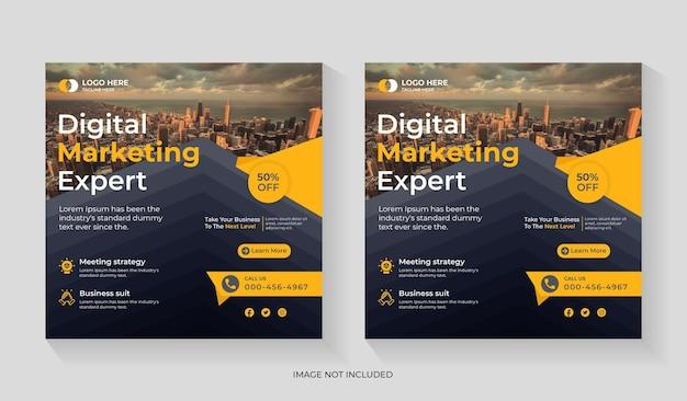 Креативное агентство цифрового маркетинга для публикации в социальных сетях с продвижением бизнеса и редактируемым шаблоном корпоративного флаера
