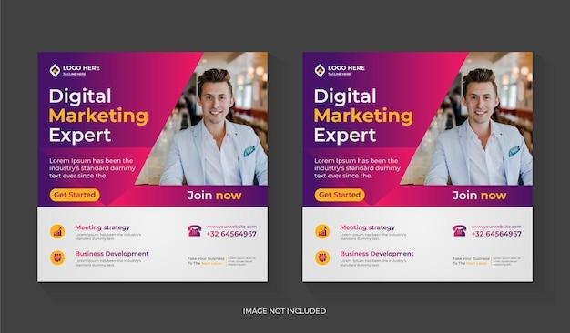 Креативное агентство цифрового маркетинга для поста в социальных сетях с продвижением бизнеса и шаблоном квадратного флаера