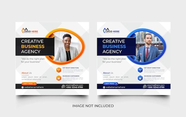 Шаблон сообщения в социальных сетях креативного агентства цифрового маркетинга и набор шаблонов веб-баннера
