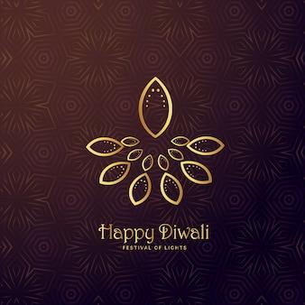 креативная форма diya в золотистом цвете