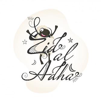 Creative doodle text eid-al-adha
