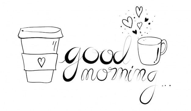Творческий нарисованный ручной текст доброе утро