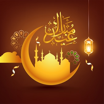 Creative eid mubarak design with mosque, moon and latterns