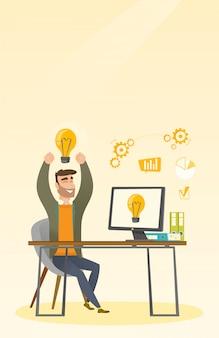 Creative excited businessman having business idea.