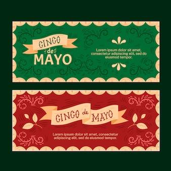 Креативные плоские баннеры синко де майо