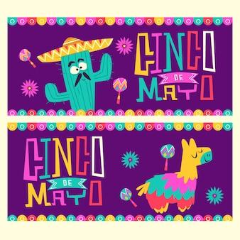 Креативный плоский дизайн баннеров синко де майо