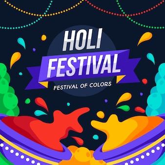 크리 에이 티브 플랫 디자인 홀리 축제