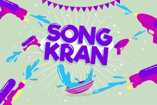 Creative flat songkran background