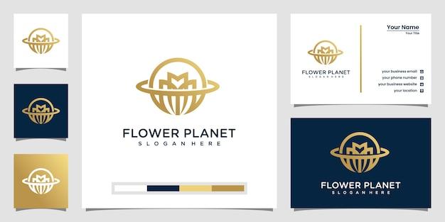 創造的な花の惑星のロゴと名刺