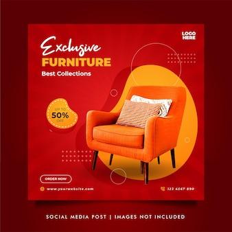 Креативный баннер продажи мебели или шаблон сообщения в социальных сетях