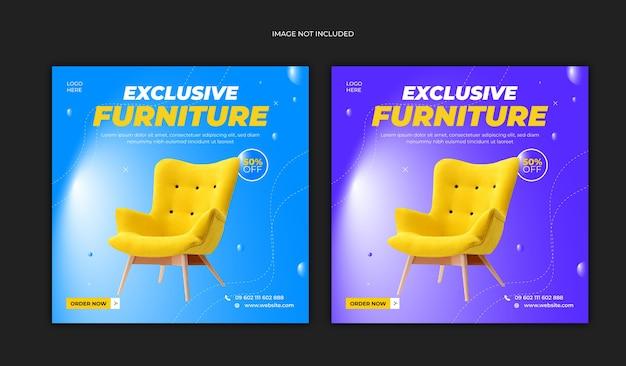 クリエイティブな家具ソーシャルメディアの投稿テンプレートデザイン