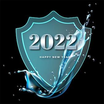 크리에이 티브 선물과 검은 조명 배경 축하 새해 복 많이 받으세요 2022