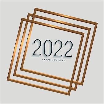 Creative golden frame background celebration happy new year 2022