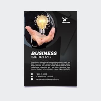 クリエイティブグラデーションビジネスチラシテンプレート