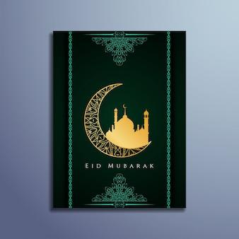 Creative green islamic eid mubarak design