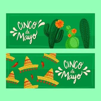 Креативные рисованной баннеры синко де майо