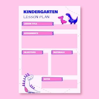 Креативный рисованный шаблон плана урока для детского сада с динозавром