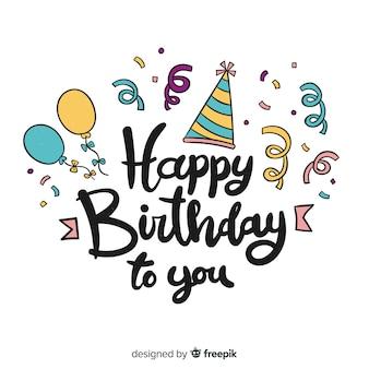 크리 에이 티브 생일 축하 문자 배경