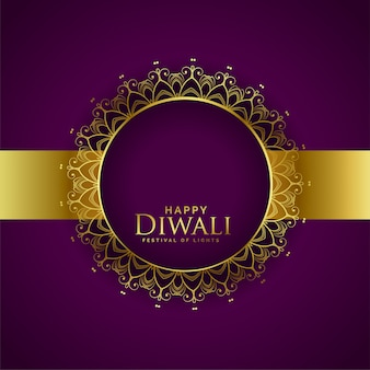 Creative happy diwali purple golden background