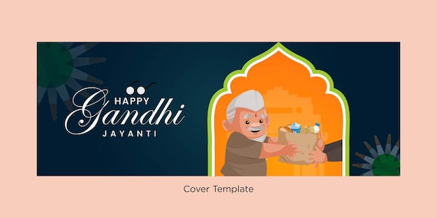 Творческий счастливый дизайн шаблона обложки ганди джаянти