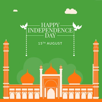 Creative happy indian independence day banner design