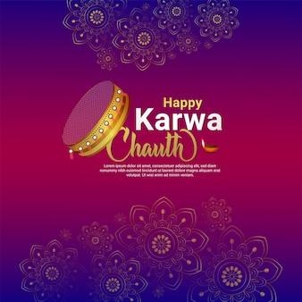 Creative happy karwa chauth celebration background with chalni