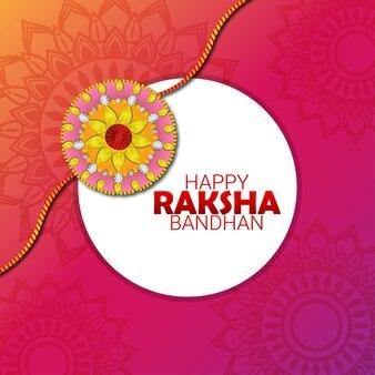 Творческая счастливая поздравительная открытка празднования ракшабандхана