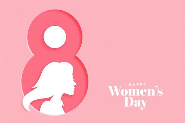 創造的な幸せな女性の日ピンクバナー