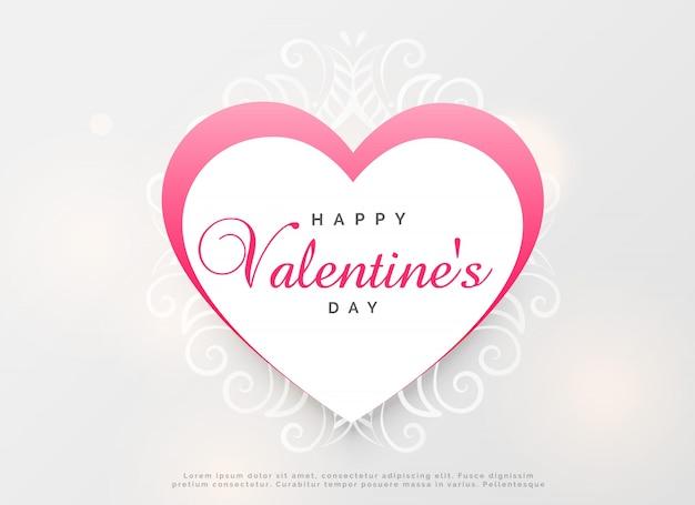 발렌타인 데이를위한 창조적 인 심장 디자인