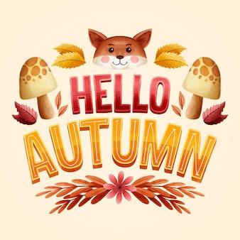 季節の要素を持つ創造的なこんにちは秋のメッセージ
